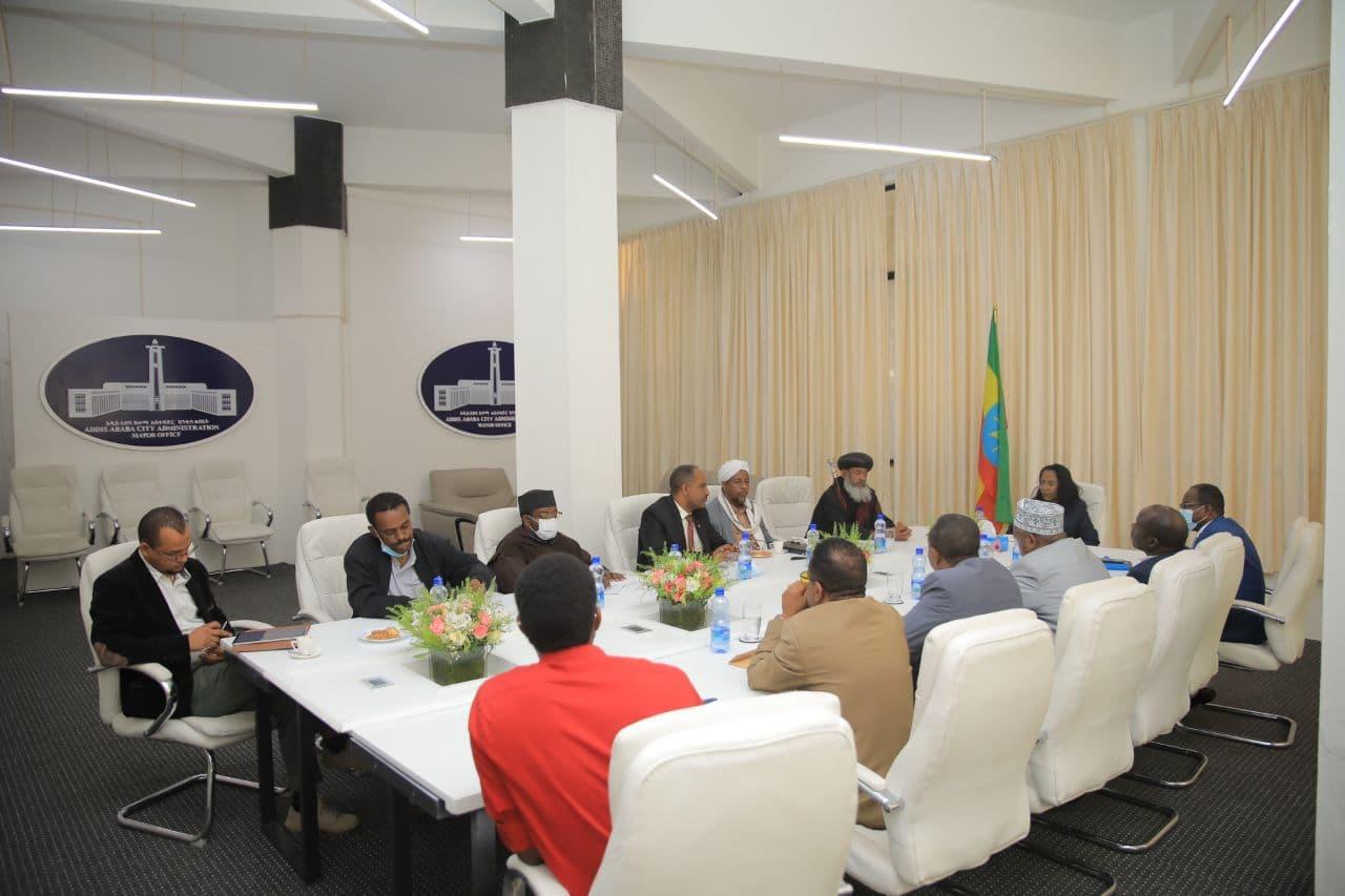 Ethiopian Council of Religious