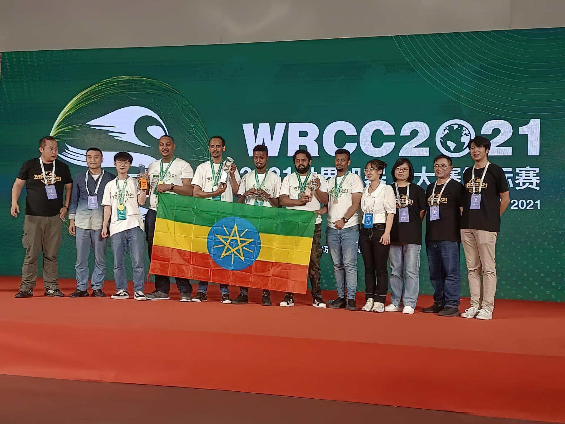 international robot competition